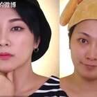 视觉上减10斤的神奇化妆术,不用美颜相机就能打造小V脸!#神奇化妆术##小红唇TV#