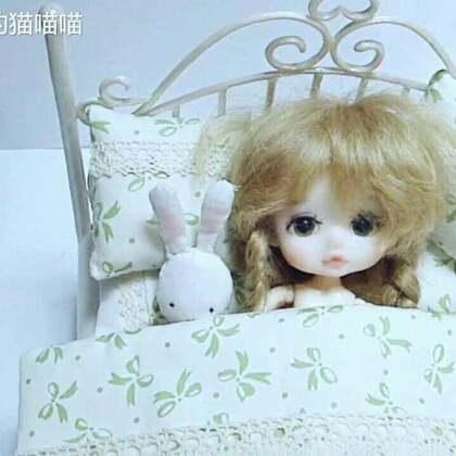 #手工##软陶##迷你娃娃屋#给娃做的小床和被子,小时候就喜欢娃娃,家里穷买不起,就自己动手缝布娃娃。现在拿软陶做,给她缝被子,抽空再给她做衣服,长大真好,可以做自己喜欢的事。 http://weidian.com/s/1762385?wfr=c