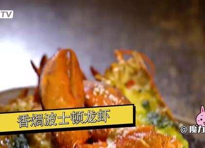 原来吃龙虾还能吃的这么爽?#魔力美食##美食##龙虾#