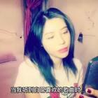 #亚洲天使爱瑞丽##我要上热门@美拍小助手# 当我听到自己喜欢的歌曲时…😂