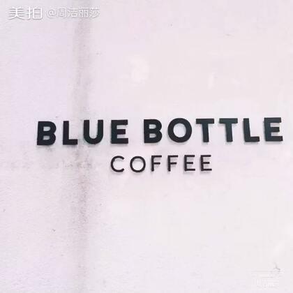 不愧为超红的咖啡店,味道真的赞。