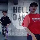 花裤子和小红衣的最新视频 #舞蹈#@HelloDance舞蹈工作室 @HelloDance美斯