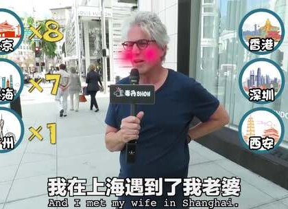 当一个老外踏上中国的国土后,他表示不需要吃遍全世界…吃遍中国小笼包就够了~祝大家国庆假期快乐!❤️#搞笑##逗比##热门#