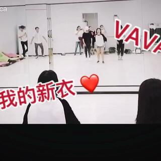 #舞蹈##美拍有嘻哈#曾哥的编舞🎶#我的新衣#中国有嘻哈vava的女王范get✨无敌帅(sao)的一支舞 表现力一定要饱满‼️@Desperados-Sobin!