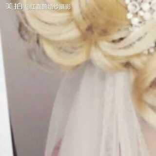 谁把你的长发盘起,谁给你做的嫁衣?😊不过,有了发型和婚纱还不够哦,漂亮的#婚纱照#体现在这些细节上http://www.hxq520.com/baike/phszgl/636.html 💑 #婚纱摄影##反手点赞#