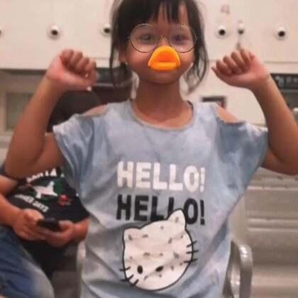 #可爱的小鸭子#