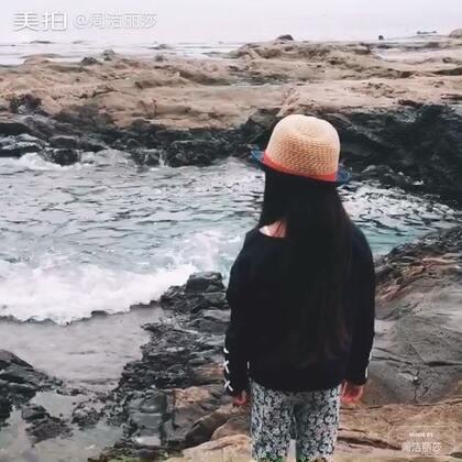 翻过一座山,眼前顿时豁然开朗,再一次带着你来看海。