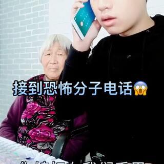 #自拍##搞笑##热门#你们被绑架了嘛,没有我不就不报警了,😂😂