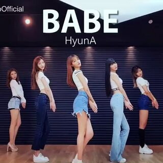 #babe##泫雅- babe#HyunA - Babe / PANIA cover dance (Directed by dsomeb)