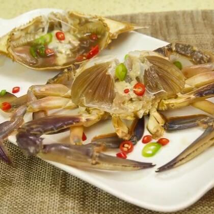 现在螃蟹开始盛产,看到这么美味营养的海鲜,不仅想蒸着吃,更想着腌点做下饭小菜,年年吃也不够,因为这道小菜真是太下饭啦!#美食##美食作业##地方美食#