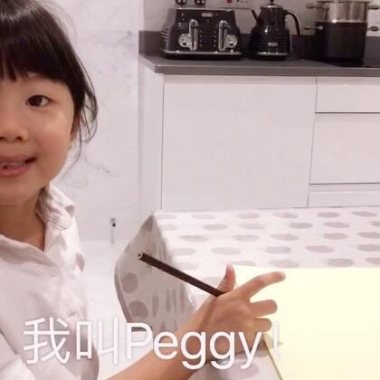 Peggy祝大家中秋快乐,合家团圆!😘😘😘#宝宝#