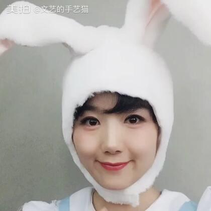 为了应景今天画了兔子妆,不过来不及发布了,就让玉兔先祝大家中秋节快乐啊!