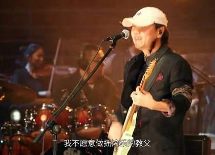 崔健:我不想做摇滚教父,宁愿当个摇滚乐的孙子#二更视频##原创##崔健#
