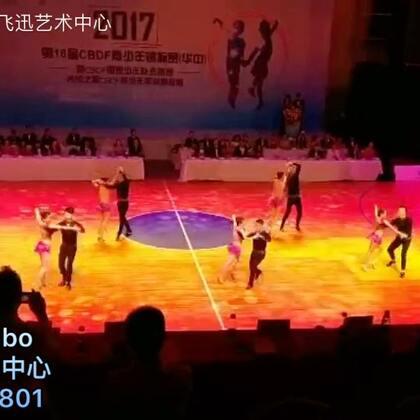 飞迅salsa在【2017CBDF竞标赛开幕式】演出