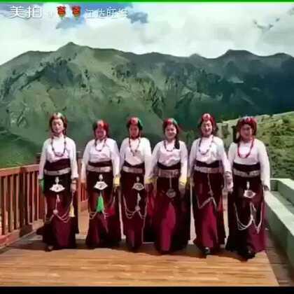 看到藏族人 特别开心 我们藏族人太美了 呵呵🙂