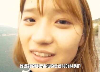 """深夜闯入中国第一鬼村""""封门村""""探险 (2)👿#搞笑##恐怖##探险#"""