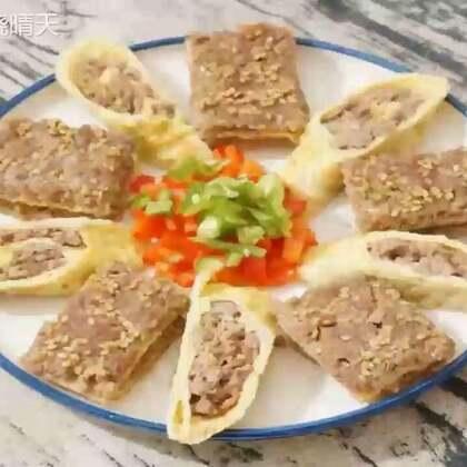 <蛋肉双拼>一蒸一煎,两种口感,有喜欢的吗?#美食##海椒记#