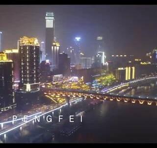 #航拍# 重庆之夜 #旅游##重庆#