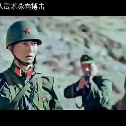 #咏春拳#电影##线上培训,视频辅导班请加VX18718707187