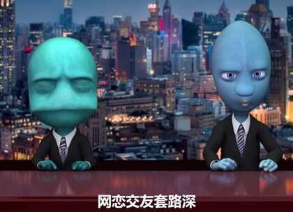 青海一对姐妹在网上售卖高原空气引发争议,称只为宣传环保?