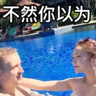 花式游泳#80000(prod.by droyc)##搞笑##我要上热门@美拍小助手#