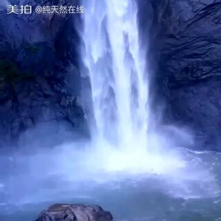 #自拍##国庆七天自拍计划##瀑布#飞流直下三百尺……