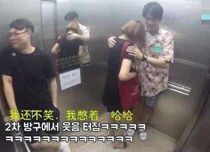 #假装放屁#一对韩国情侣在电梯里假装放屁,急着要上厕所,同在电梯里的第三者的反应笑死我了,第一个小哥你能不能不要那么表情多😂😂#搞笑#