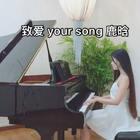 #音乐##鹿晗#大家好,我给大家介绍一下我…………