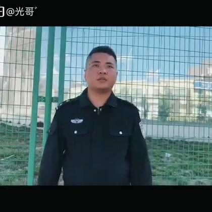 #搞笑段子#西藏007、哈哈哈@Oz大叔-,- @✎﹏﹏ALex (我们负责搞笑,你们负责点赞)从今天开始搞笑不断…