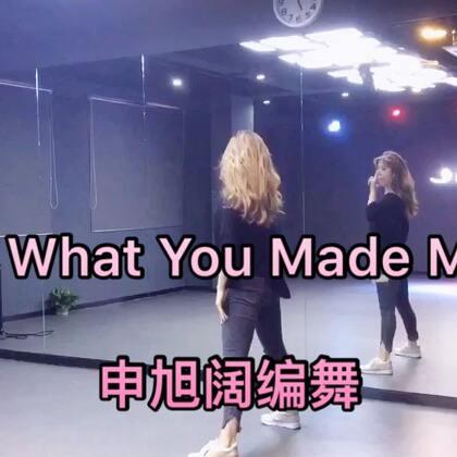 分解来啦!!!点赞吧宝宝们❤️#look what you made me do##舞蹈分解##申旭阔编舞#