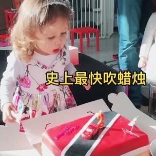 今天吹蜡烛吃蛋糕娜姐倒不再树懒附体了…爸爸刚把蜡烛点好,我们还没给她唱个生日歌呢,她立马就把蜡烛给吹灭了,只好又点了一次,不过也很快吹灭了,然后还立马上嘴啃了一口蛋糕…😂#宝宝##萌宝宝##混血宝宝##安娜2岁#