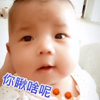 #宝宝##萌宝宝##热门#@宝宝频道官方账号