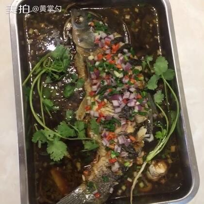#美食##家常菜##有鬼呀还不上热门#皖鱼过江,你们喜欢吗?学会了吗?😏😏😘
