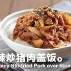 #韩式#韩式辣炒猪肉盖饭,一道简简单单的料理,养好自己的胃,心才有力气去想过的生活。💪💪#盖饭##美食#