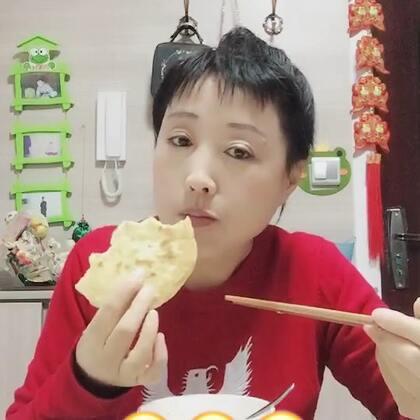 #吃秀#王姐的亲蛋们😍我的生活虽然平淡😋毎天都过的非常充实😋努力过好每一天😋