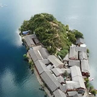 #泸沽湖##航拍# 里格半岛