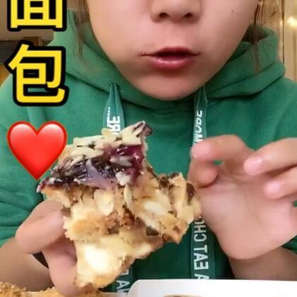 #我是大馨子#中午好姐妹们,今天我们四个来吃火锅啦👏吃火锅之前先来点小面包垫一垫,封面这个蔓越莓的好吃,好吃,好吃,好吃,好吃……重要的事情说好几遍😂#热门##吃秀##美拍小助手#