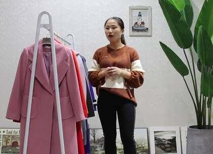 秀衣惠服饰10.11号【独一份】时尚呢料10件一份399元