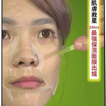 你还在做干妹妹吗?这样测试保湿面膜简直不要太!疯!狂!#凯文疯了##Kevin老师种草记#