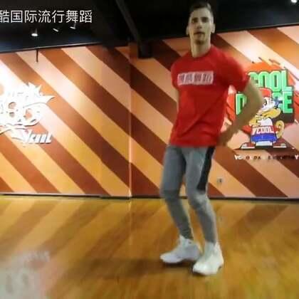 唯酷常驻外教俄罗斯籍唯酷全职舞蹈老师-svyat!你准备好了吗?#舞蹈##唯酷街舞#