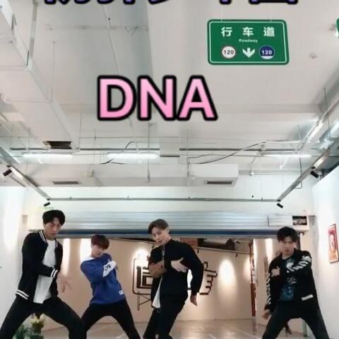 【Varey美拍】#dna#今天带舞团给大家小试一下D...