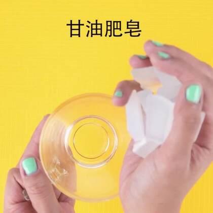 晶莹剔透的手工皂,自己动手就可以有哦~原来那么简单💎💎💎又有颜值又有爱,做礼物都吼吼哦~😘#手工##机智日记##我要上热门#