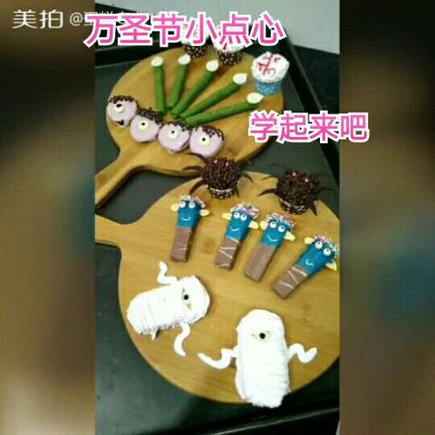 【蛋糕专业13年美拍】#美食##甜品##万圣节#简单易学的...