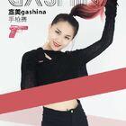 """今天直播有点炸!末末现场跳宣美-gashina,用""""手枪舞""""带你嗨! 直播现场#粉丝福利# 多多💥 #直播舞蹈教学#"""
