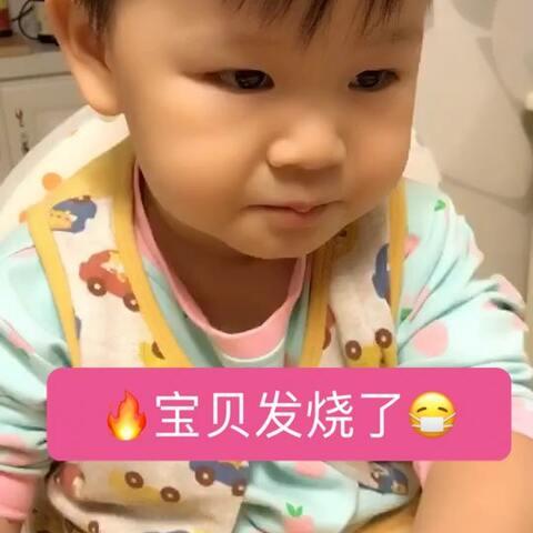 【❤泡泡麻麻❤美拍】#吃秀##宝宝#今天是泡泡爸爸的生...