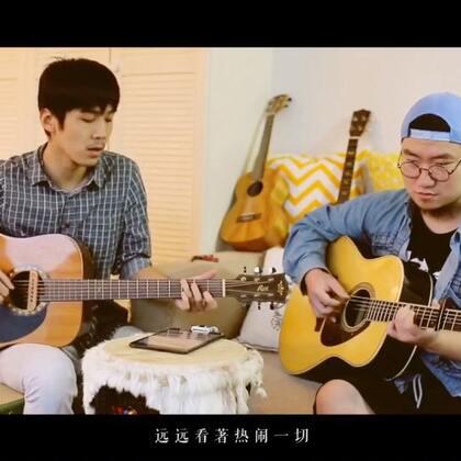 弹唱 陶喆 《寂寞的季节》这一次的强力嘉宾,南京Ranko乐队周之航@IndieMusician大航 ,唱功现场之王,在大航叔面前我相形见绌,靠他带飞!#音乐##吉他弹唱##吉他#
