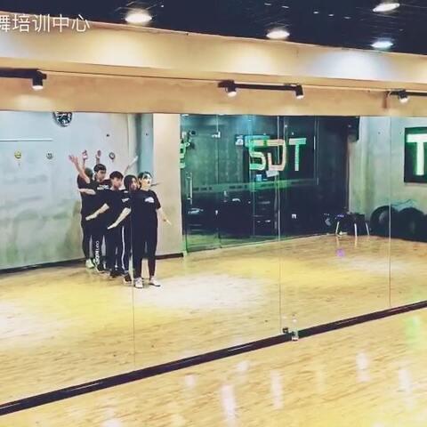 【SDT街舞培训中心美拍】开始的千手观音 我也是笑死的节...