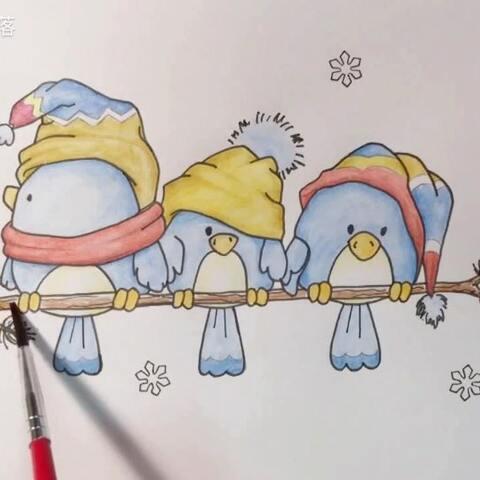 简笔画 三只小鸟长大了 天冷了记得戴帽子和围巾哦