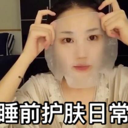 #日常##睡前护肤##做女人太难#我的睡前护肤心得~我的老家底饭给你们看。真的真的要做个细致的女人,从头到脚~都要保养起来。对自己绝不吝啬😙【评论➕转发里抽3⃣️位老婆送日本薏仁水哦~】