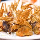 大家好,给大家介绍一下,这是我喊的香煎螃蟹🦀#螃蟹季花样吃法##美食#